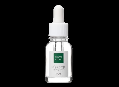 グリコール酸ピーリング(20mL)