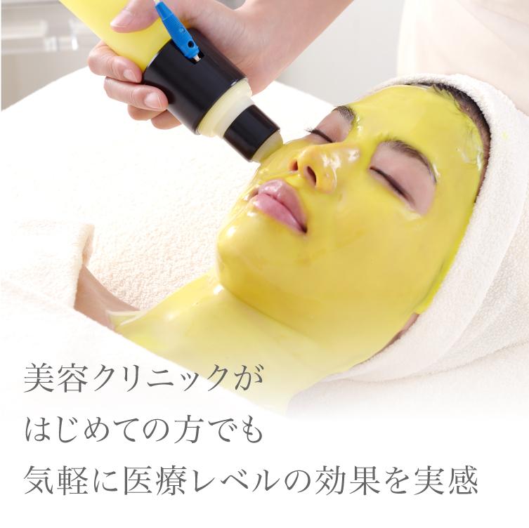美容クリニックがはじめての方でも気軽に医療レベルの効果を実感。