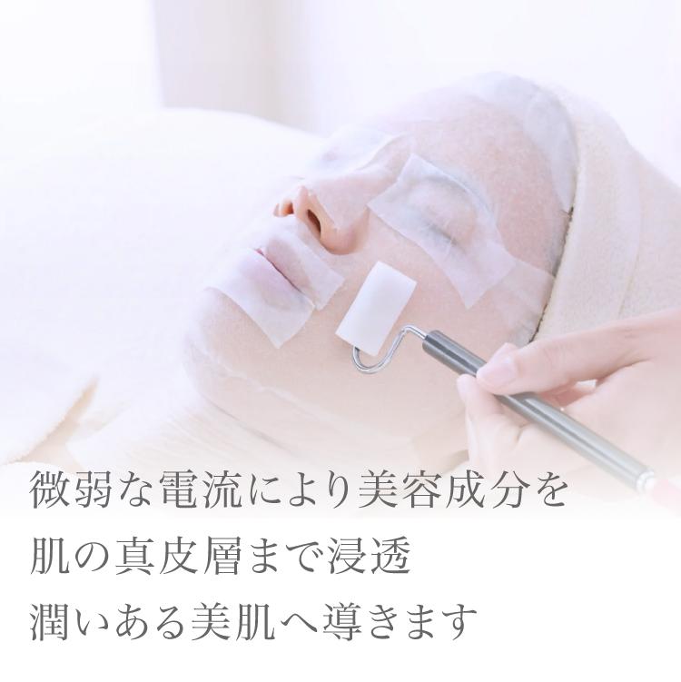 微弱な電流により美容成分を肌の真皮層まで浸透させ、潤いのある美肌へ導きます。